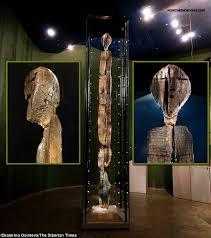 Shigir Idol  Најстарата слулптура на светот