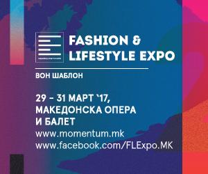 Fashion & Lifestyle Expo