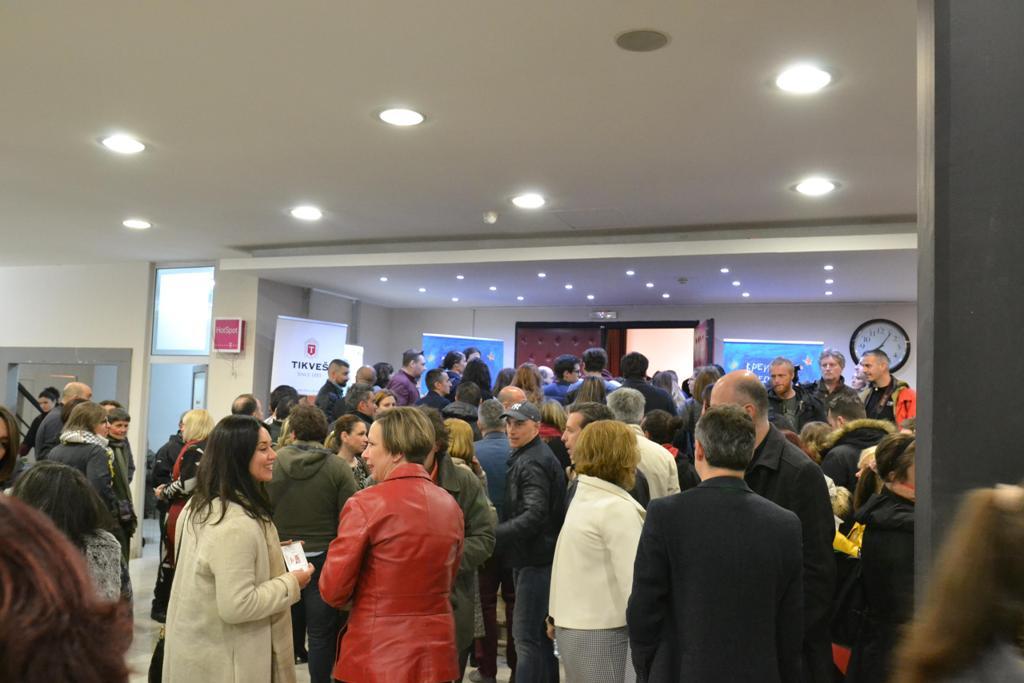 Вечерва на Скопје филм фестивал премиера на македонскиот филм  Ах  љубов моја