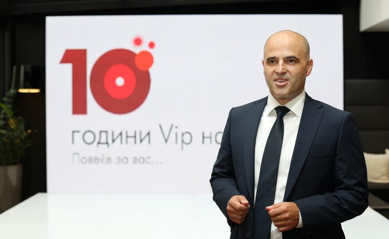 Супер понуда од Вип за 10 години на македонскиот пазар