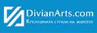 DivianArts.com