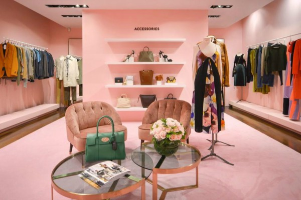 Лондонскиот Harrods отвори бутик со намалени цени