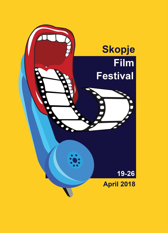 Три филмови од три различни програми денеска на Скопје филм фестивал