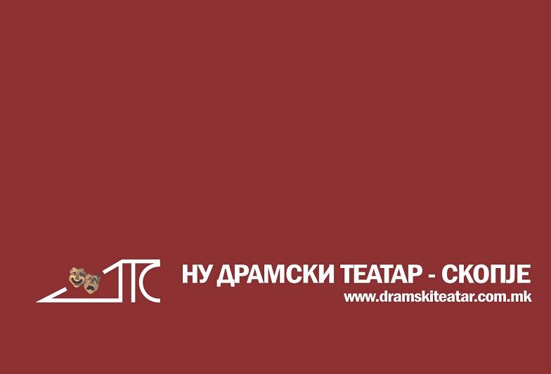 Репертоар на Драмскиот театар Скопје од 23 04 до 29 04 2018